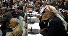 البرلمان اليمني
