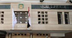 مواعيد عمل البنوك المصرية خلال شهر رمضان