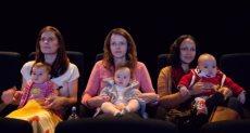 دور سينما للأمهات وأطفالهن