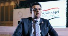 المهندس أحمد صبري أمين الشباب بحزب مستقبل وطن
