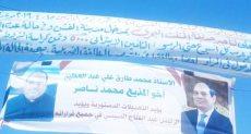 معتز مطر ومحمد ناصر وآيات عرابي