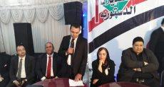 غرفة عمليات حزب الحرية المصري