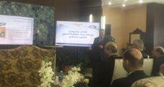 إطلاق الموقع الالكترونى لمطار القاهرة
