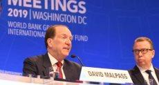 ديفيد مالباس رئيس البنك الدولي