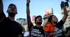 احتجاجات فى البرازيل