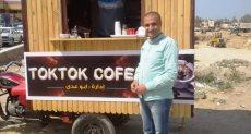 """توك توك كافيه.. """"محمود"""" يقضى على البطالة بكافيه متنقل بأقل الإمكانيات"""