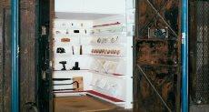 أصغر متحف فى نيويورك