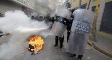 احتجاجات