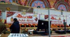 : جولة ميدانية داخل معرض سوبر ماركت أهلا رمضان