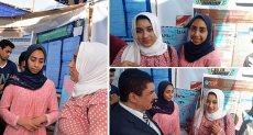 طالبتان تبتكران علاجا للسرطان من الكركم