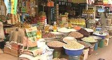وزارة الزراعة لبيع السلع الغذائية