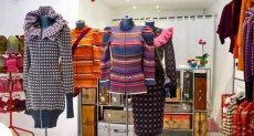 ملابس جاهزة _ أرشيفية