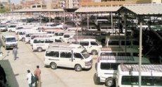 موقف سيارات-أرشيفية