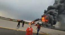 حريق طائرة
