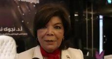الدكتورة أحلام حنفي المجلس القومى للمرأة