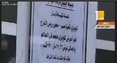 شهادة دخول كوبرى تحيا مصر موسوعة جينيس للأرقام القياسية
