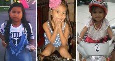 فتيات من الفلبين