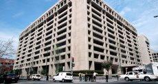 صندوق النقد الدولى أرشيفية
