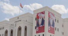 المصرف المركزي في سلطنة عمان