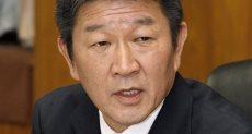 وزير الخارجية اليابانى توشيميتسو موتيجى
