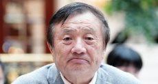 رين تشنغ فاى - مؤسس ورئيس شركة هواوى الصينية للتكنولوجيا المحدودة