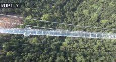 الجسر الزجاجي