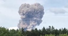 انفجار-أرشيفية
