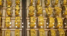 المشغولات الذهبية