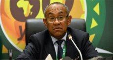 أحمد أحمد - رئيس الاتحاد الأفريقي لكرة القدم