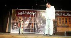 الفنان فتحي سعد