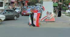 الأعلام المصرية