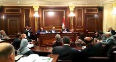 صناعة البرلمان