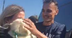 جودى مع كلبها