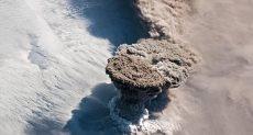 بركان رايكوك