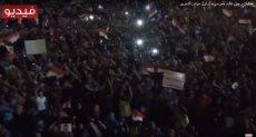 مظاهرات 29 يونيه