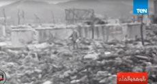 هيروشيما بعد إلقاء القنبلة النووية عليها