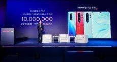 هواوي تحقق رقم قياسي جديد ببيع 10 مليون وحدة من سلسلة P30