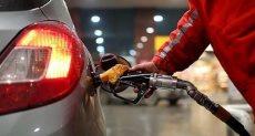 ترشيد دعم الوقود