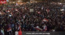 المتظاهرون فى ميدان التحرير
