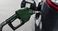 ترشيد  المواد البترولية