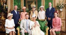صورة جماعية للعائلة الملكية بعد تعميد أرتشى