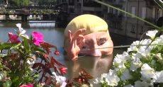 مجسم رأس ترامب