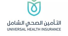 منظومة التأمين الصحى
