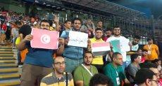 أعلام مصر وتونس والجزائر باستاد الدفاع الجوي