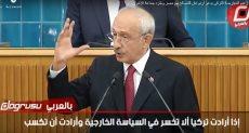 كمال كاليجدار زعيم المعارضة التركية