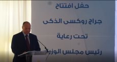 محافظ القاهرة اللواء خالد عبدالعال