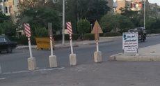 اغلاق طريق جمال عبد الناصر