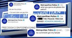 الموقع الإلكترونى لشرطة العاصمة فى المملكة المتحدة
