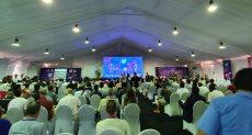 المؤتمر الدولي للتصنيع الرقمي