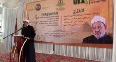 افتتاح مركز الازهر لتعليم اللغة العربية